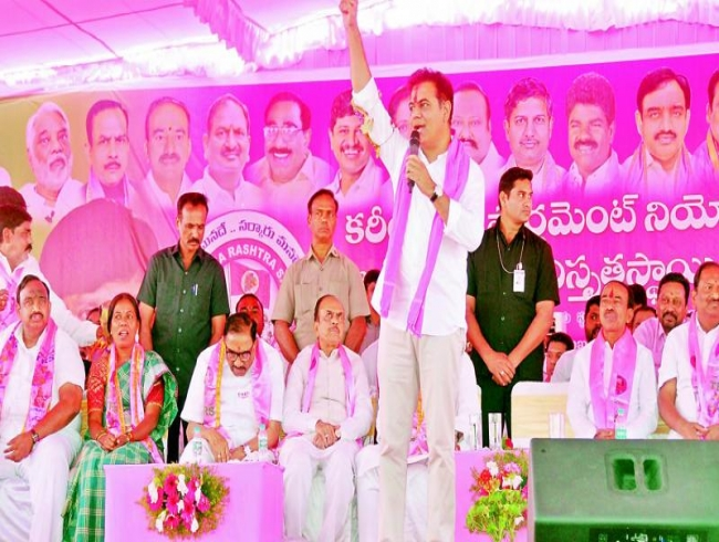 TRS avoids fielding candidates for MLC polls in Karimnagar