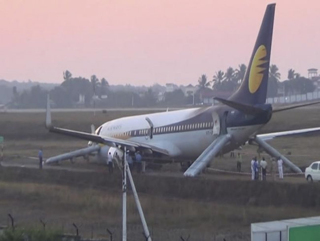 Jet Airways flight skids upon landing at Delhi airport, passengers safe