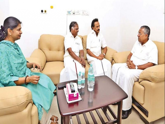 M Karunanidhi sits on chair, health condition has improved: Kerala CM