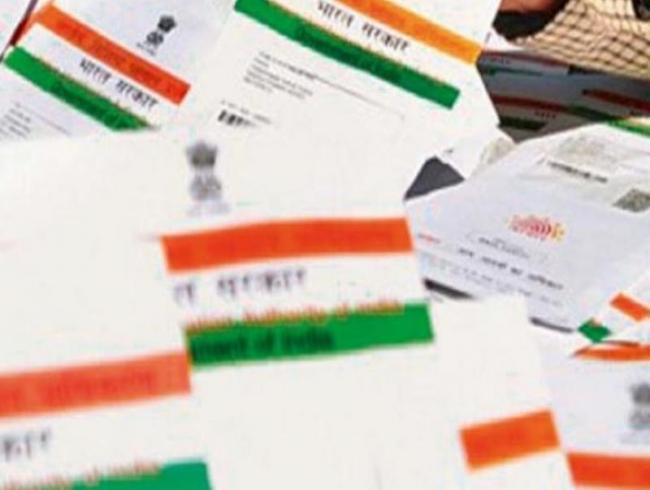Aadhaar mobile linking gives shock to seniors