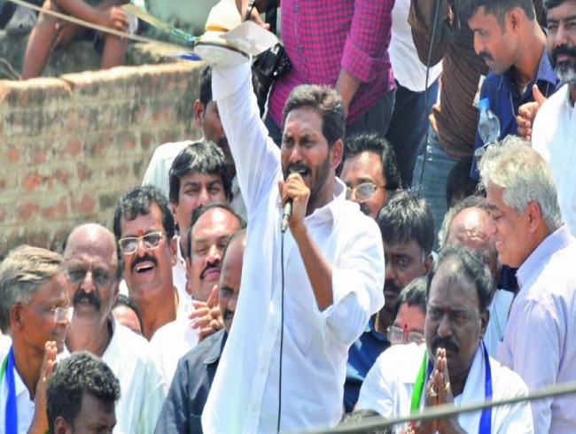 YS Jagan Mohan Reddy promises many Hyderabads