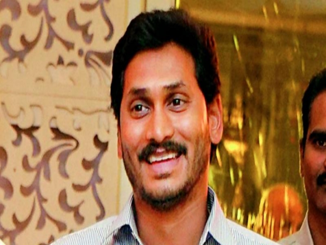 Special Court to hear Jagan Mohan Reddy's plea for exemption