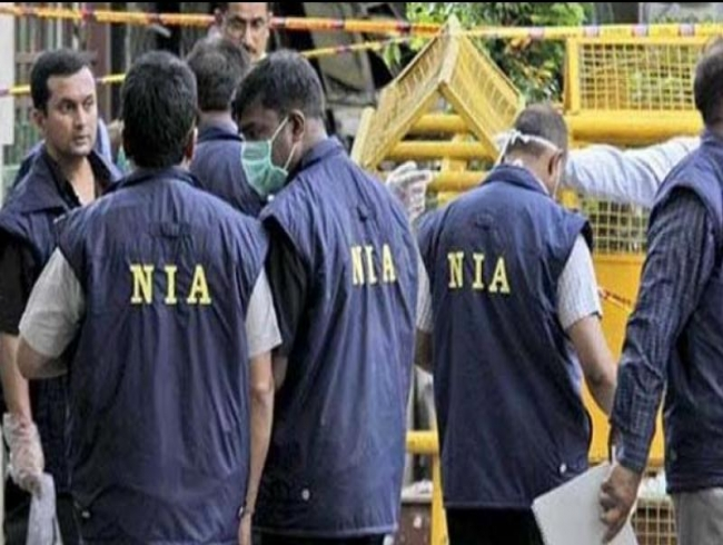 Thiruvananthapuram: NIA to join online cheating probe