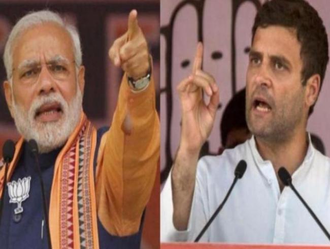 'Stop shaking, be a man': Rahul Gandhi hits back at PM Modi