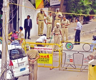 No major leads in Bengaluru blast case