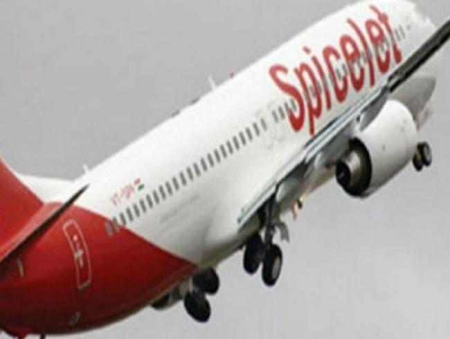 Puducherry to Bengaluru Spicejet flights from February 15