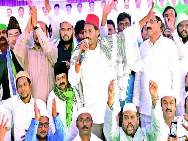Minorities ignored in Andhra Pradesh: YS Jaganmohan Reddy