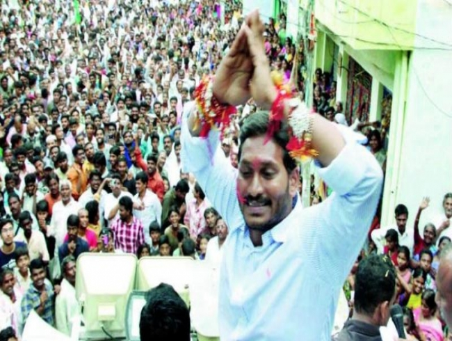 TD claims Jagan yatra was run of the mill