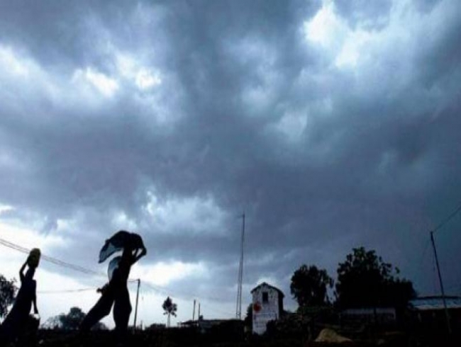 Hyderabad may see heavy rains for two days