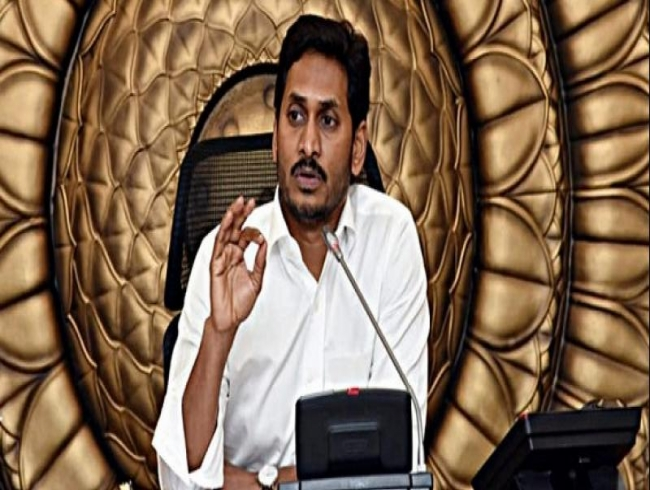 Grant special category status to Andhra Pradesh, YS Jagan in letter to PM Modi