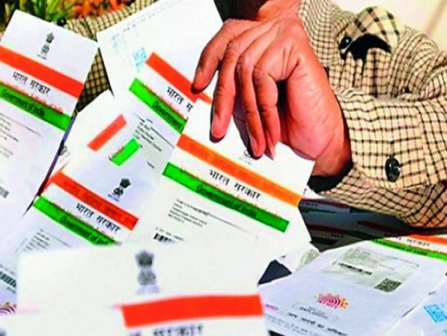 Virtual ID been in books for years, not cover-up for data breach: UIDAI chief
