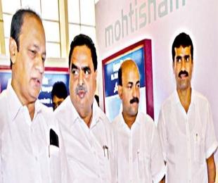 Vinay Kumar Sorake, Ramanath Rai in row over MUDA chief