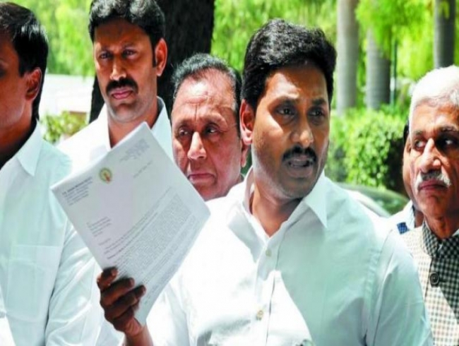 Y S Jagan Mohan Reddy urged to end pollution