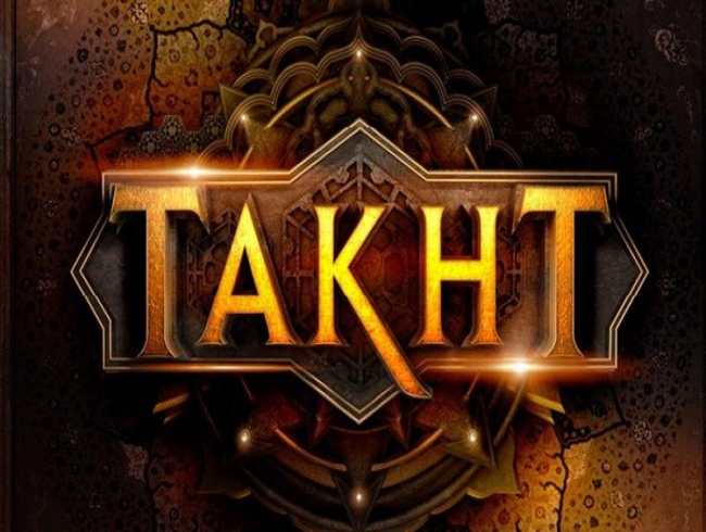 Move over Kalank, Karan Johar just announced Kareena's Takht and it's the huge!