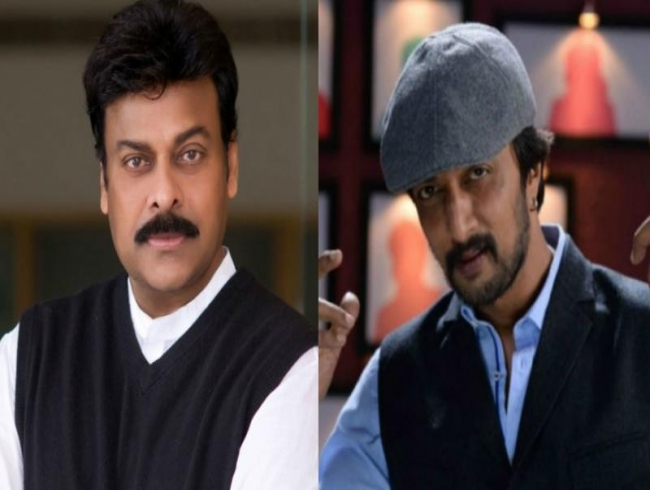 Sudeep to star in Chiranjeevi's upcoming film? Here's the truth