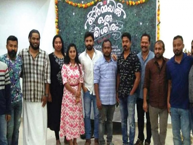Deepak to play hero in Ormmayil Oru Sisiram