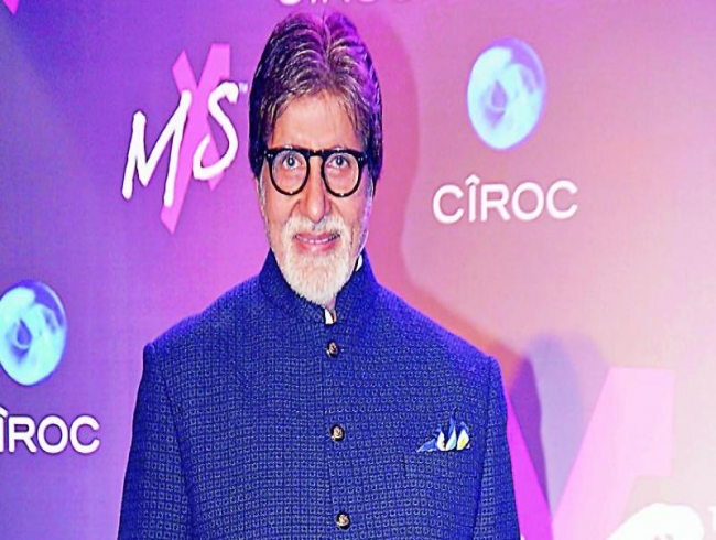 Amitabh Bachchan starts shooting for Kaun Banega Crorepati 11