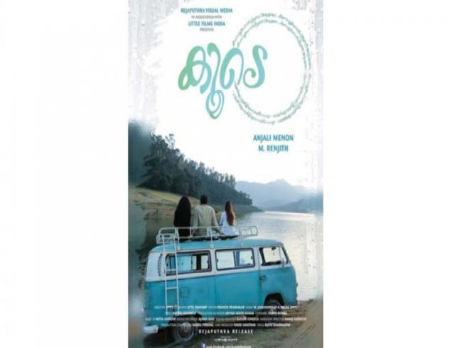 Anjali menon movie titled Koode