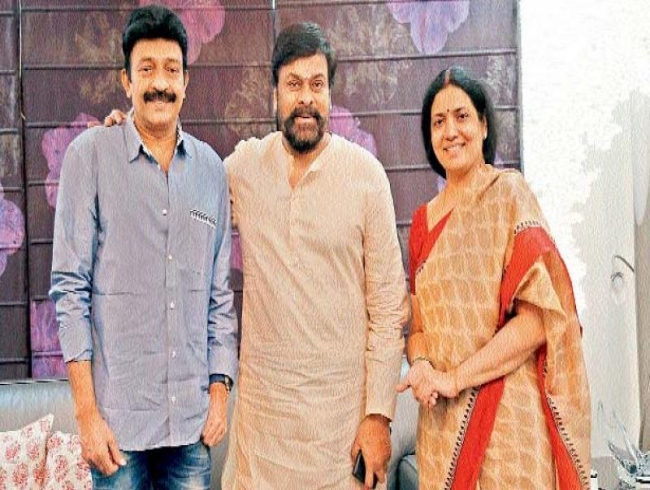 No rivalry between us: Jeevitha Rajasekhar