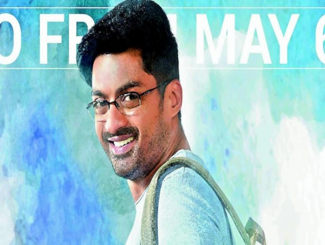 Naa Nuvve to release on May 25