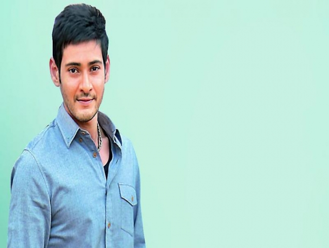 A birthday gift for Mahesh Babu!