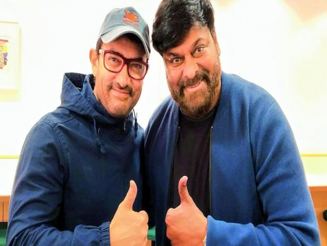 Aamir Khan's fan moment with Chiranjeevi