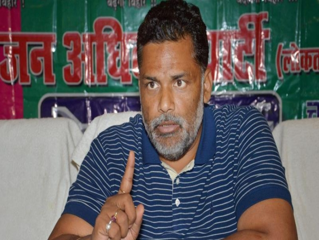 Bihar politician Pappu Yadav's son picked in Delhi T20 side without playing a match