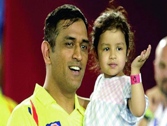 God has given me lot of power: MS Dhoni