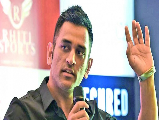 MS Dhoni pooh-poohs criticism