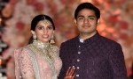 Akash Ambani and Shloka Mehta Engagement Pics