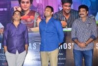 Anando Brahma Success Meet Albums