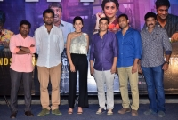 Anando Brahma Success Meet Albums