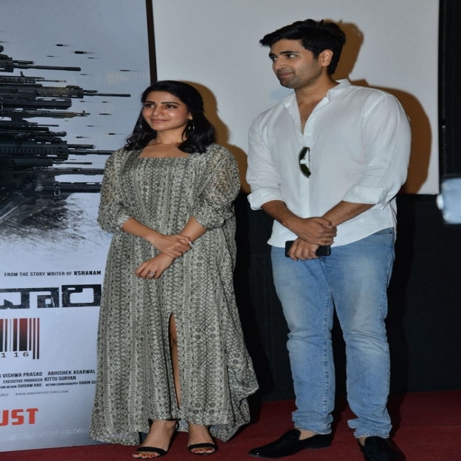 Gudachari Movie Teaser Launch