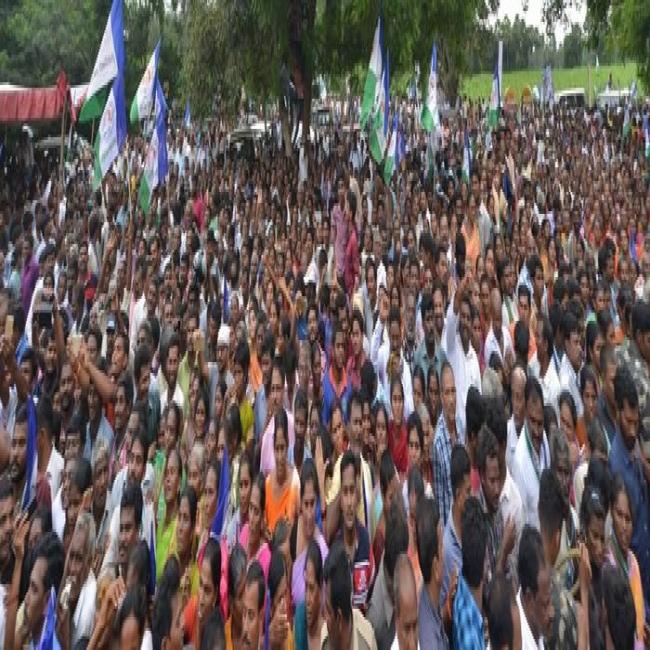 Jagan Yatra Day- 252