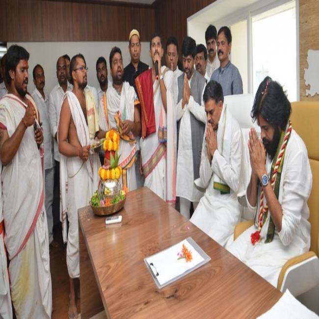 Jana Sena New Office