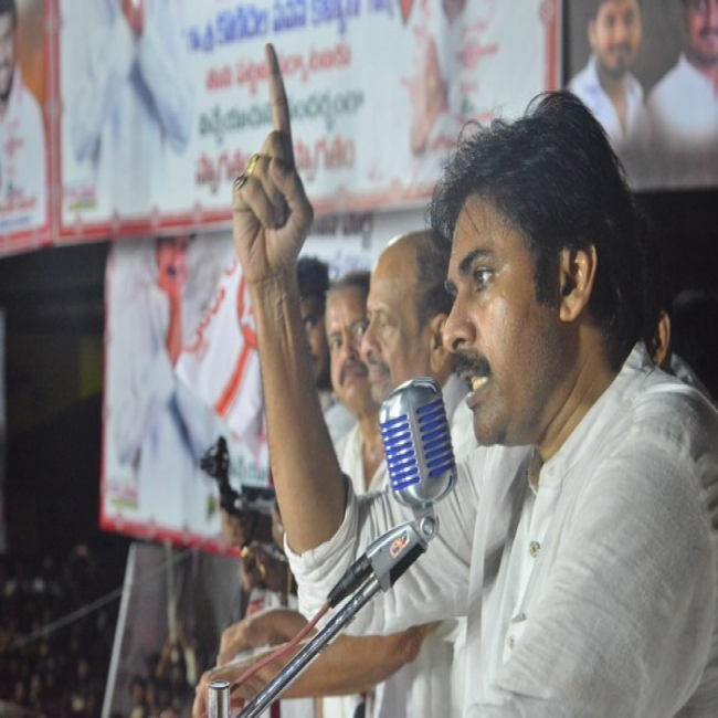 Janasena Meeting