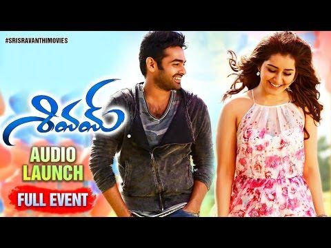 Shivam Audio Launch