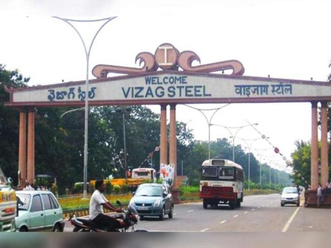 Centre firm on privatisation of Vizag Steel Plant