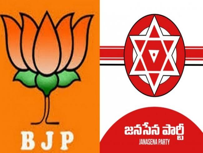 BJP, Jenasena tie up for Khammam