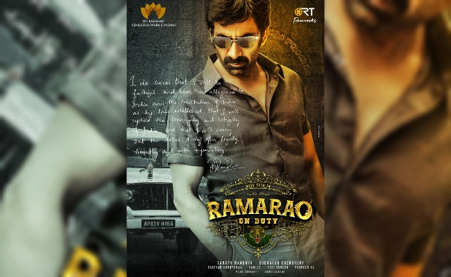 Ramarao On Duty 1st Look: Don't Mess With This Officer!