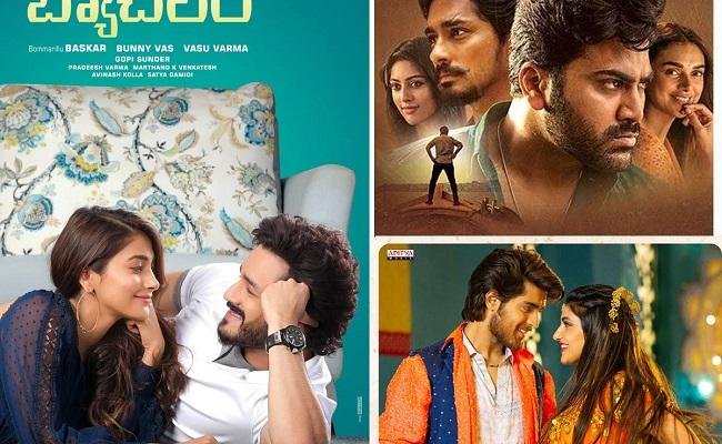 Dasara 2021: Three Films, 45 Crore Business