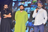 Chiranjeevi 151 Movie Motion Poster Launch Albums