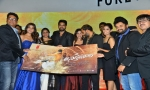 Narthanasala Firstlook launch