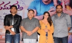srirasthu submastu trailer launch