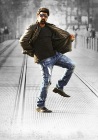 NBK@Paisa Vasool Firstlook Albums